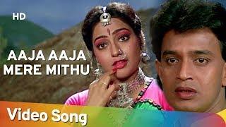 getlinkyoutube.com-Aaja Aaja Mere Mithu - Mithun Chakraborty - Charnon Ki Saugandh - Bollywood Songs - Alka Yagnik