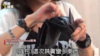 名人搜身 謝欣穎迷信魂 求「錢母」生錢--蘋果日報 20140909