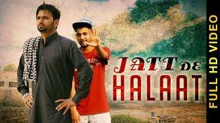 getlinkyoutube.com-New Punjabi Song - JATT DE HALAAT    Lakhvir Feat Hunter Dee    Latest Punjabi Songs 2016