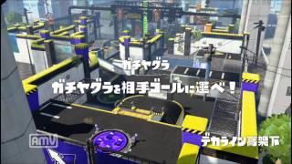 getlinkyoutube.com-【スプラトゥーン】大阪人の煽りイカpart10