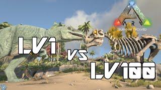 getlinkyoutube.com-ARK: Survival Evolved - Giganotosaurus Lvl 1 vs Skeletal  T-Rex Lvl 100 - Dino Battle