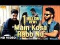 Main Kosa Rabb Nu Full Song | Shamshad | Gold Boy | Sad Romantic Song | White Hill Music
