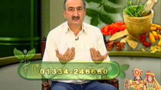 getlinkyoutube.com-Adarsh Ayurvedic Upchar ( SAFED DAAG) - Part 1 NEW