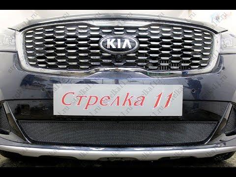 Защита радиатора KIA SORENTO PRIME III рестайлинг 2017-2018г.в. (Черный) - strelka11.ru