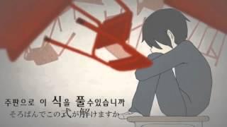 getlinkyoutube.com-마후마후 - 로스트원의 호곡 한국어자막