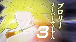 getlinkyoutube.com-ドラゴンボール レイジングブラスト PV2