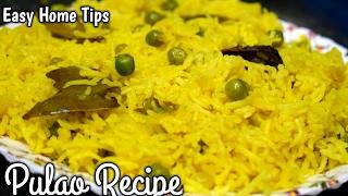 खिला खिला पुलाव रेसिपी Pulao Recipe In Hindi Pulao Recipe Namkeen Chawal Recipe In Hindi