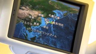 getlinkyoutube.com-機長による福岡空港閉鎖に伴うディレイの案内