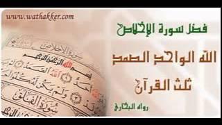 تلاوة خاشعة من سورة الاسراء القارئ سعيد دباح الجزائري