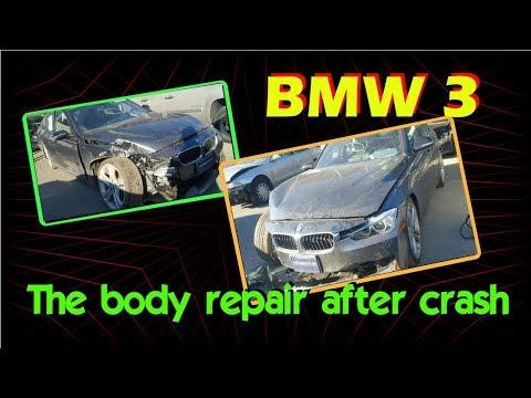 BMW 3. F 30. The body repair. Ремонт кузова.