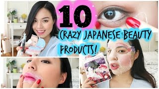getlinkyoutube.com-Trying Out 10 Crazy Japanese Beauty Products! | roseannetangrs