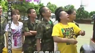 綜藝大集合  屏東恒春(精華集錦)