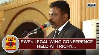 People's Welfare Front's Legal Wing Conference held at Trichy - Thanthi TV