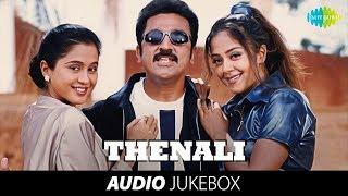 getlinkyoutube.com-Thenali | Tamil Movie Audio Jukebox | Kamal, Jyothika