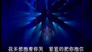 getlinkyoutube.com-丟了幸福的豬-那滋味-多想抱著你哭-remix-慢搖字幕版:sky ivan.mp4