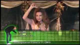 getlinkyoutube.com-Reyhan ANGELOVA (рейхан) - (1986-2005)Tik Tak Tak
