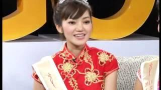 getlinkyoutube.com-กระแต รับหน้าที่ล่ามภาษาจีนสัมภาษณ์  Miss Thailand Chinese Cosmos Pageant