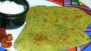 getlinkyoutube.com-How to make Spinach Paratha - Indian Bread Recipes