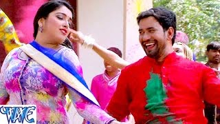 getlinkyoutube.com-आवs ऐ आम्रपाली निरहुआ रंग डाली - Aawa Ae Amarpali Nirahua Rang Dali - Bhojpuri Holi Songs