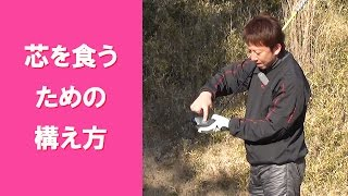 getlinkyoutube.com-【長岡プロのゴルフレッスン】ドライバーの小ネタ②「芯を食う」ための構え方