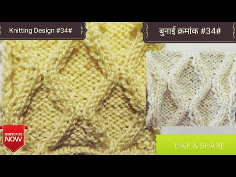 Knitting Design #34#