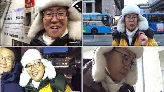 getlinkyoutube.com-망치부인 국회 방송 4부(2016. 12. 09) 박근혜 탄핵 가결! 대한민국 국민의 승리다! 진짜 싸움은 이제부터다!