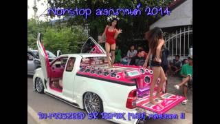 getlinkyoutube.com-เพลงมันส์ๆสงกรานต์ 2014BY DJ MOSZEED SR MIX 160 Vol 3