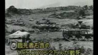 getlinkyoutube.com-フィリピンの集団怪奇現象 『日本兵の霊を見た!』