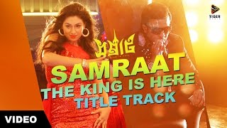 getlinkyoutube.com-Samraat: The King Is Here | Title Track | Shakib Khan | Apu Biswas | Satrujit Dasgupta