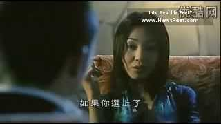 getlinkyoutube.com-Foot Fetish scene from Hong Kong TV