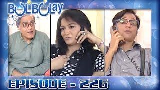 Bulbulay Ep 226 - ARY Digital Drama