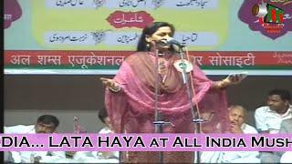 getlinkyoutube.com-Lata Haya at All India Mushaira, Vashi, Navi Mumbai, Mushaira Media