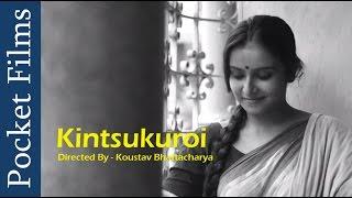 getlinkyoutube.com-Romantic Bangla Short Film - Kintsukuroi (To Repair With Gold) | বাংলা শর্ট ফিল্ম