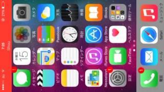 getlinkyoutube.com-iPhone 動画 撮り方