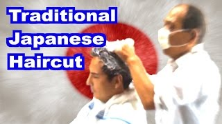 getlinkyoutube.com-[HD] 床屋 Visit to Traditional Japanese Barber-Part 1 (Unedited)