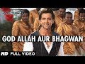 God Allah Aur Bhagwan Krrish 3 Full Video Song | Hrithik Roshan, Priyanka Chopra, Kangana Ranaut