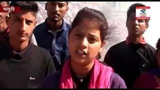 स्वच्छ भारत अभियान के तहत राजकीय महाविद्यालय थत्यूड के छात्र-छात्राओ ने की सफाई