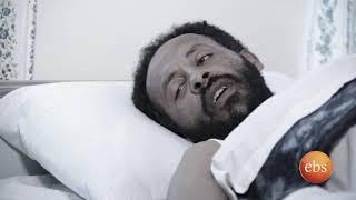 Bekenat Mekakel - Part 83 Ethiopian Drama