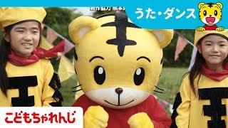 getlinkyoutube.com-すてきなワンダーランド特別編 熊本で「かんなちゃん」・「あきらちゃん」・「くまモン」と遊んできたよ!