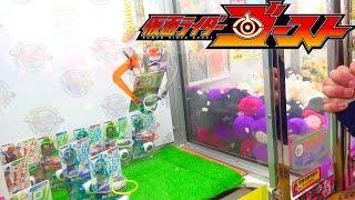 UFOキャッチャーDXロビンゴーストアイコンを狙え!仮面ライダーゴースト