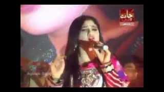 getlinkyoutube.com-marvi sindhu new album 2014 ghullam abbas mallah 03063000128