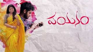 getlinkyoutube.com-Payanam || Telugu Short Film 2016 || Directed by Vikas Chikkballapur