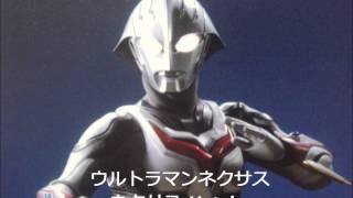 getlinkyoutube.com-ウルトラ10勇士 BGM元曲