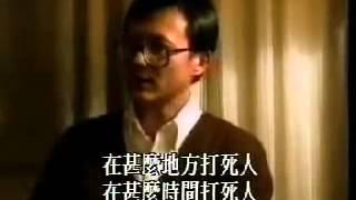 getlinkyoutube.com-劉曉波~(四君子)抱著良知來講出六四真相,齊踢爆支聯會謊言