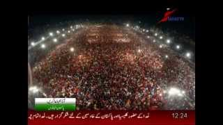 getlinkyoutube.com-sialkot pakistan 3 Days Prayer Festival anwar fazal isaac tv