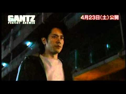 Gantz: Part II: Perfect Answer Trailer 2011 HD