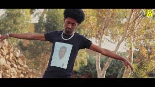 Hermon Berhane ABAYE - New Eritrean Music 2017