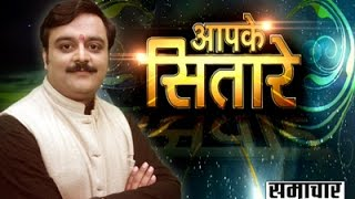 getlinkyoutube.com-शनि ग्रह की छोटी सी शक्तिशाली, चमत्कारी पूजा विधि, Saturn, Shani Ki Saral Puja Vidhi