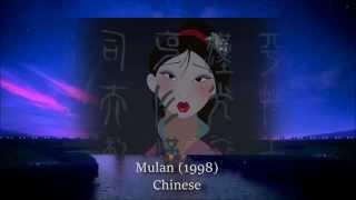 getlinkyoutube.com-Disney songs in their native languages #1