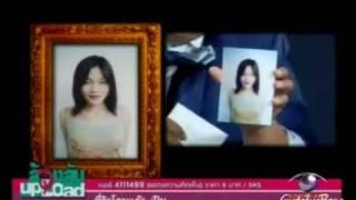 getlinkyoutube.com-[02-02-12] Luang Lub Upload (edit) - Bell Nuntita (Belle) shows her childhood photos!